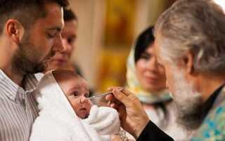 Що дарують на хрестини дівчинці: дотримуємося правил і традиції
