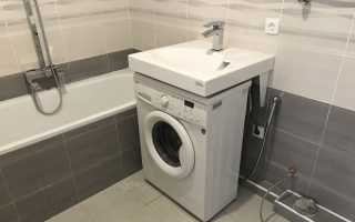 Установка раковини над пральною машиною ✅: як у ванній кімнаті, своїми руками ����