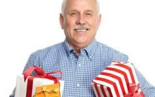 Що подарувати чоловікові на 50 років: ідеї подарунків