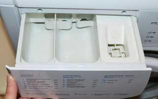 Куди правильно засипати порошок в пральній машині: LG, Indesit, Bosch, Ariston, Samsung