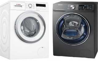 Яка пральна машина краще Самсунг або Бош ✅: яку вибрати