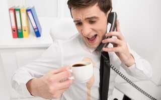 Чим вивести плями від кави на оббивці меблів, білому одязі якісно і швидко?