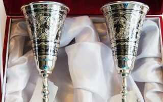 Подарунок на срібне весілля (25 років): кращі ідеї