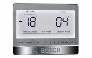 Alarm Off на холодильнику Bosch пищить: що це таке означає, переклад на російську, при первинному включенні, блимає, горить