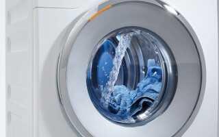 Як відкрити пральну машину під час прання ✅: Самсунг, екстрено