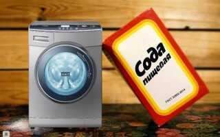 Чистка пральної машини содою ✅: як почистити, автомат