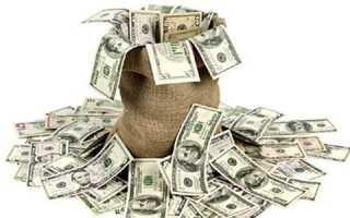 Як подарувати гроші оригінально: ідеї для будь-якого свята