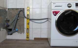 Як виставити пральну машину по рівню ✅: установка рівно, правильно