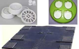 Як підібрати антивібраційний килимок під пральну машину