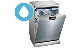 Посудомийна машина не зливає воду: варто в посудомойке, причини, що робити, Bosch, не йде до кінця, Electrolux, Siemens, Hansa