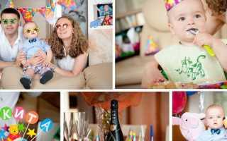 Як відзначити день народження дитини в 1 рік: секрети і ідеї