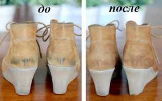 Як почистити замшеве взуття в домашніх умовах