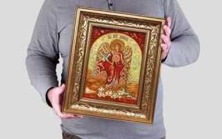 Чи можна дарувати ікони в подарунок: думка церкви і прикмети