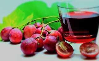 Чим відіпрати виноград з тканини в домашніх умовах?