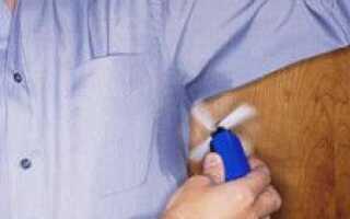 Як відіпрати комір сорочки від жовтої і сіркою смужки | Домашнє господарство |
