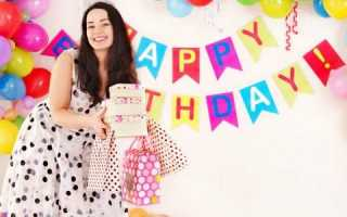 Де і як відзначити день народження підлітка: ідеї та варіанти