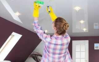 Як очистити натяжна стеля від плям
