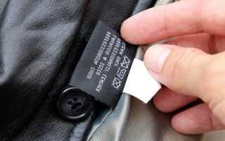 Догляд за шкіряною курткою в домашніх умовах: способи і засоби