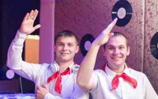 Вечірка в стилі назад в СРСР: сценарій, конкурси