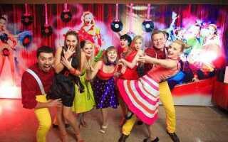 Вечірка в стилі стиляги: сценарій, конкурси, фото