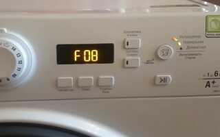 Пральна машина Індезіт помилка F 08 ✅: код, СМА, як усунути