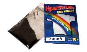Як пофарбувати тканину, одяг в домашніх умовах: способи і засоби