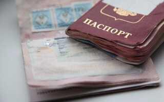 Виправ паспорт в пральній машині: що робити і куди звертатися?