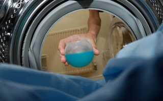 Скільки гелю для прання необхідно, щоб досягти відмінного результату?