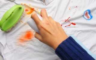 Як вивести застарілі плями з білого одягу