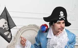 Піратська вечірка для дітей: сценарій, конкурси