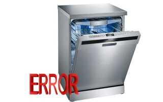 Коди помилок ПММ Electrolux (посудомийна машина): 20, несправності, i20, i30, i40, як усунути