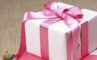 Дорогий подарунок на День народження: ТОП кращих ідей