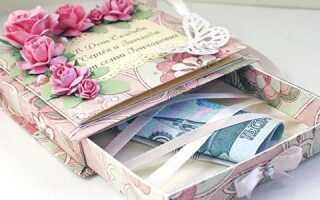 Оригінальний подарунок з грошей на весілля молодятам + фото