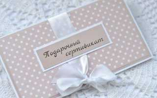 Незвичайний подарунок на День народження дівчині: ТОП ідей