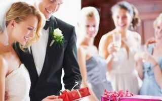 Подарунок нареченій на весілля: ТОП оригінальних ідей