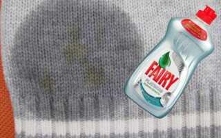 Які методи допоможуть видалити з одягу гальмівну рідину