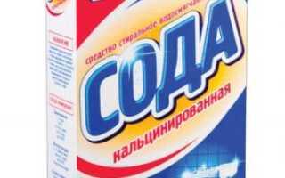 Кальцинована сода: хімічна формула, застосування в побуті, домашніх умовах